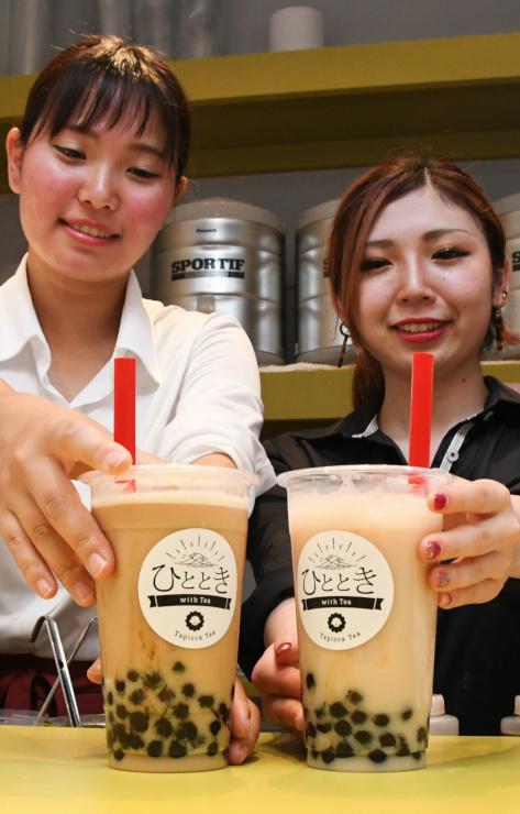 「ひととき with Tea」が提供するタピオカドリンク