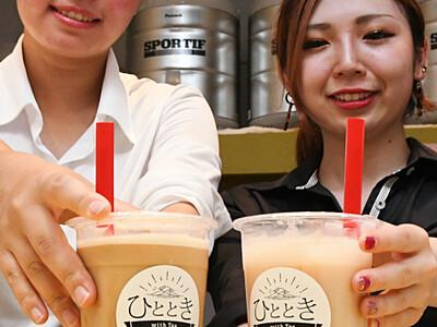 タピオカ店、連日大入り 長野市街地にオープン
