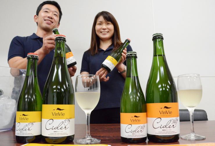 蜂の酵母を使って醸造したシードルを発表する竹村暢子さん(右)と竹村剛さん