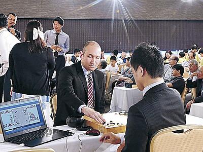 金沢で碁コングレス開幕 国内外のプロ、アマ棋士熱戦