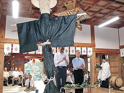 一本足の神様 中能登町の神社がツアー