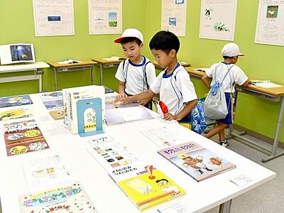 国語の歩み、教科書で回顧 坂井・県教育博で企画展