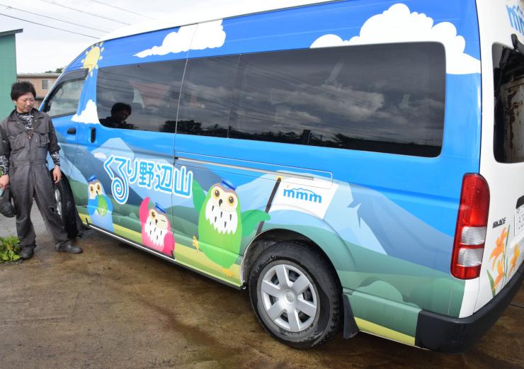 野辺山高原で運行が始まった「くるり野辺山」の車両