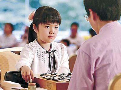 仲邑初段、金沢で公開対局 囲碁、中国の九段に敗れる