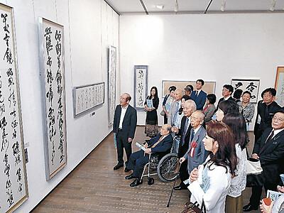 新時代、精進の筆 金沢21美で石川の書展