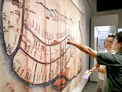 新潟開港150年 交易記録や写真を展示 みなとぴあ