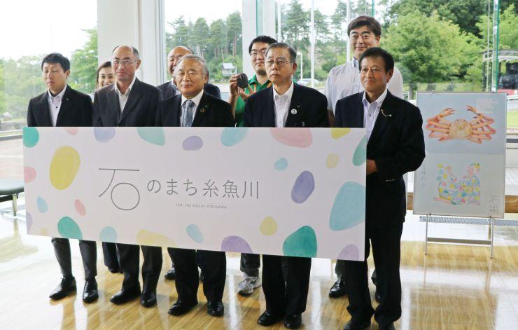 「石のまち」プロジェクトの発表会=糸魚川市一ノ宮