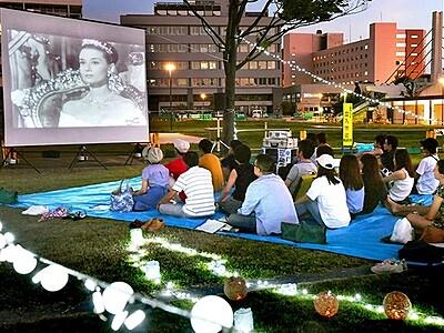 福井市中央公園・芝生広場で名画上映会 7月20日夜、「ティファニーで朝食を」