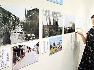 高波の悲惨さ伝える 滑川市立博物館 1916年の写真公開