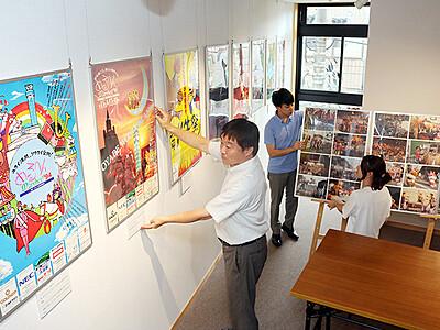 火牛まつり歴史紹介 める・びる 歴代ポスター12点展示