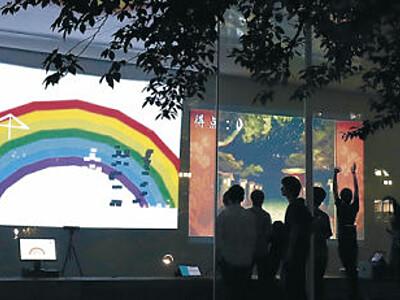 映像で「夜遊び」 21世紀美術館でデジタルアート体験イベント
