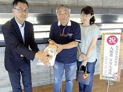 福井県年縞博物館、入館5万人突破 「世界のものさし」広がる関心