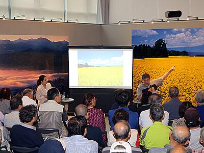 これぞ日本の絶景 ミュゼカメラ館で「絶対風景」展
