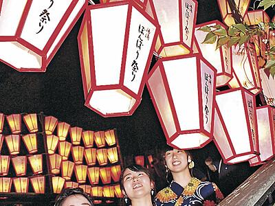 ぼんぼり祭り ぼんぼり点灯式に1500人