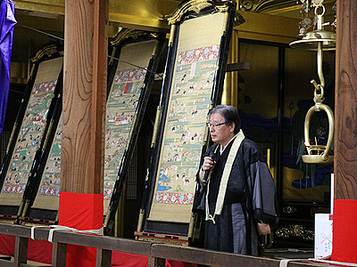 聖徳太子の遺徳しのぶ 南砺・瑞泉寺、絵伝使い一生を紹介