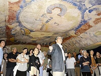 戦乱で破壊の壁画再現 スーパークローン文化財展