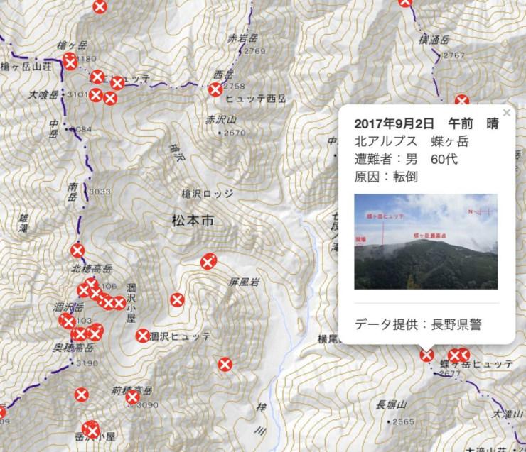 地図上の「×」をクリックすると、遭難概要(右)が表示される(県警提供)