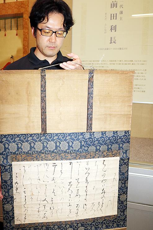 新しく発見された利長の書状。27日からの特別展で初公開する