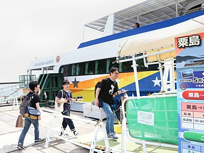 2年目「粟島-新潟航路」終了 PR奏功誘客に手応え