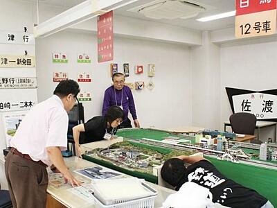 SLばんえつ物語号7月27日運行再開 新津駅でイベント
