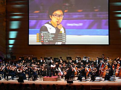 五輪映像と音楽の組み合わせ長野で五輪コンサート 20年東京を盛り上げ