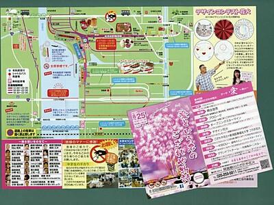 ござれや花火を間近で 8月25日開催 有料席販売 新潟