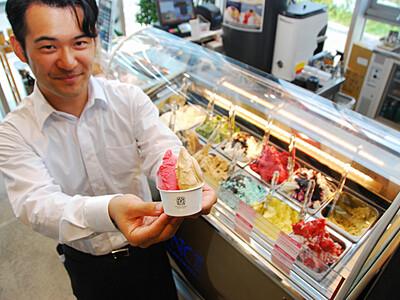 丸山珈琲、ジェラート常時販売へ 松本の店舗刷新