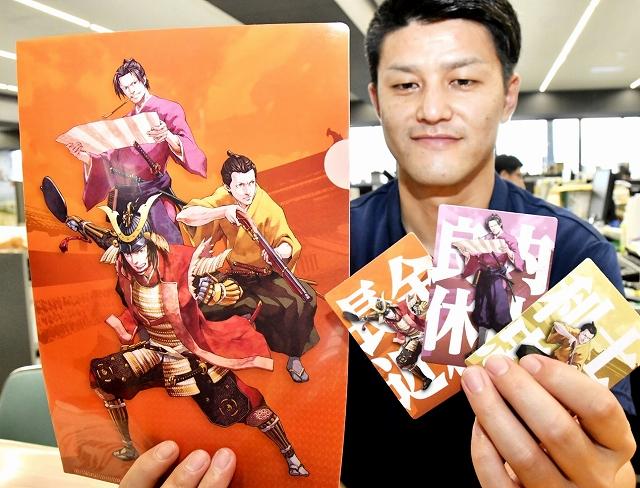 謎解きゲーム「歴史迷宮」でプレゼントされるクリアファイルなど=7月31日、福井県大野市役所