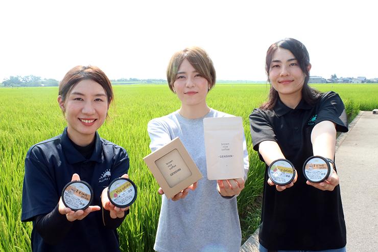 オリジナル加工品をPRする(左から)藤澤代表、諸石光さん、南保静香さんの3姉妹