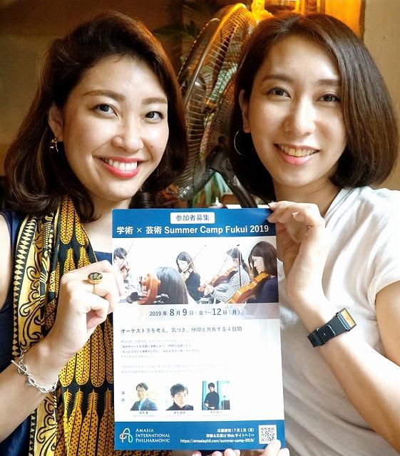 オーケストラキャンプへの参加を呼び掛ける飯島智珠さん(左)、忽那さゆりさん=7月、東京