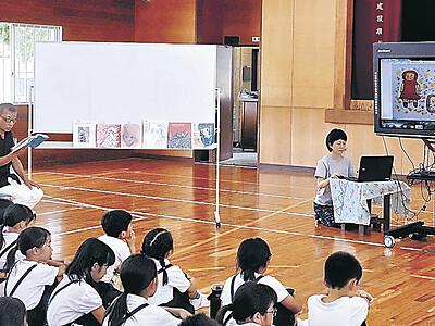 「青い目の人形」後世に 加賀・南郷小、卒業生が紙芝居初上演