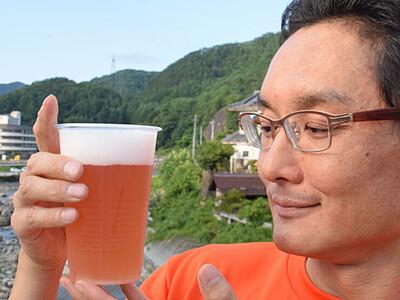「午後7時」から気軽に 小海のシソと蜂蜜でビール