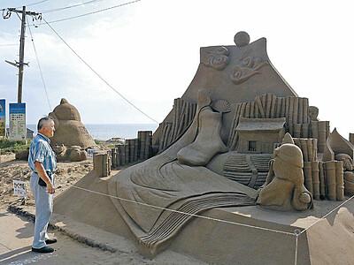 砂のかぐや姫 千里浜に幅8メートルの像