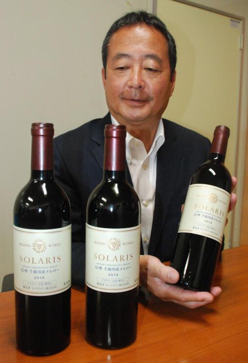 マンズワインが全日空のファーストクラスで提供する赤ワイン
