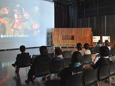 OMF過去公演、日替わりで 松本で無料上映
