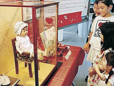 津幡町文化財 「青い目の人形」展示始まる