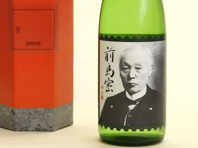 前島密、日本酒でPR 肖像ラベルに使用 上越・田中酒造