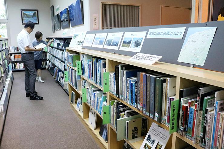 図書館内に設けた常設コーナー「まるごと黒部」