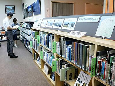 山や温泉 1300冊紹介 市図書館宇奈月館 資料・小説など新コーナー