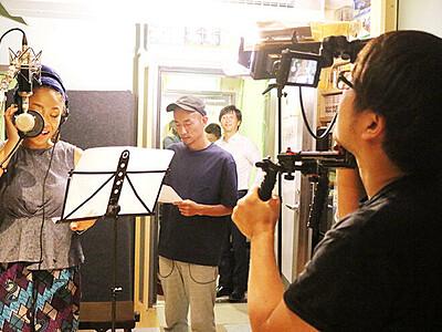 「地域ビジョン」歌と映像に となみJC 9月度例会で発表