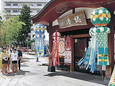 粟津温泉 七夕飾りで活気 おっしょべ祭りに合わせ