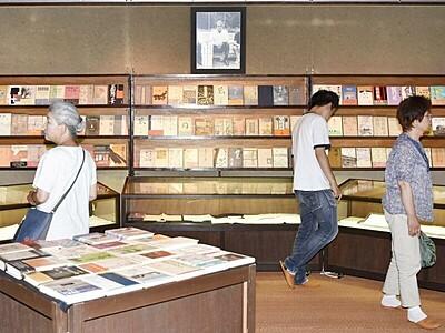 水上勉さん生誕100年で企画展 福井県出身の直木賞作家