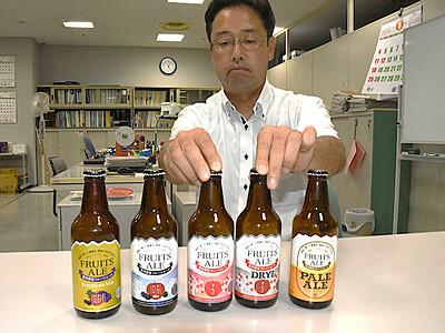 クラフトビールを飲み比べ 須坂で9月7日にフェスティバル
