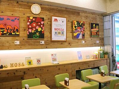 新潟県内障害者絵画楽しんで 都内ハンバーガー店で展示
