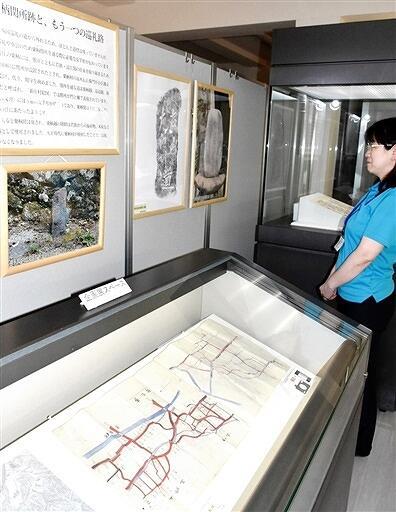 江戸時代後期以降に作られたとされる若狭地域の道標などについて紹介する企画展=福井県美浜町歴史文化館