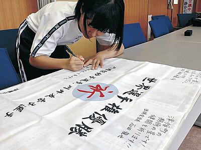 応援幕を制作 川井姉妹の母校・津幡中生徒