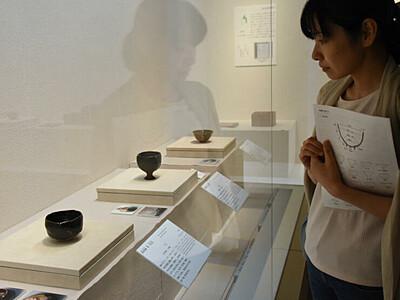 「茶人に愛された数々の名碗」 諏訪で後期展始まる
