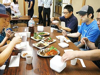 イノシシ肉いける! 新川の生産組合、ジビエ料理試食