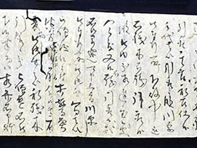 椎名道三の古文書確認 黒部市歴史民俗資料館で特別展 朝日の脇子八幡宮保管60点余り