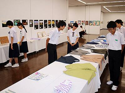 22日から中学生の総合文化祭 富山で全国大会 「みんなが一つになる大会に」